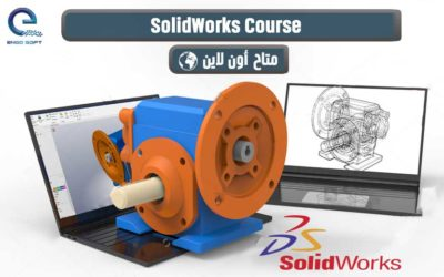 SolidWorks Course