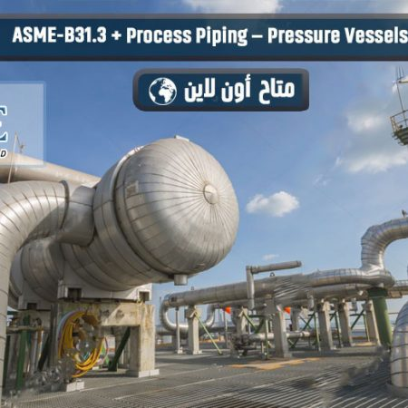 ASME-B31.3 Process Piping – Pressure Vessels